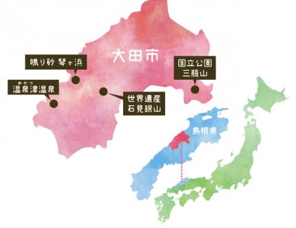 島根県大田市の地図